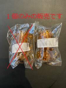 【人気商品】ARBI products アンバーグローブ (No.0):1個(ゴールゼロ用)