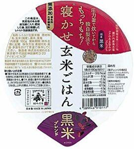 12個 結わえる 寝かせ玄米 ごはん ( 黒米ブレンド ) [ 180g x 12個 ] レトルト パック 玄米 ご飯 米 ダイ