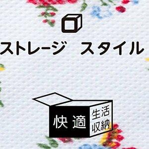 衣類用 グレー 3個 3)3個組 アストロ 収納ボックス 衣類用 3個 グレー 不織布 活性炭消臭 171-01