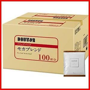 特別価格! モカブレンド 100P bt037 ドリップパック ドトールコーヒーIRP1