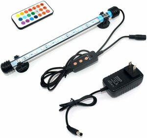 特別価格!Varmhus 水槽ライト 水槽用照明 アクアリウムライト LED熱帯魚ライト タイマー付き 4/8/12H/定XZLO