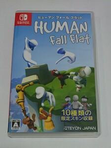 【Switch】 ヒューマン フォール フラット