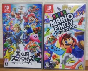 大乱闘スマッシュブラザーズSPECIAL スーパー マリオパーティ