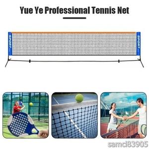 【1円スタート】ポータブルテニスネット テニス屋外・屋内 標準プロトレーニング 正方形メッシュ 幅:3.1m/4.1m/5.1m/6.1m、高さ:0.76m