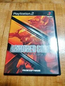 アーマードコア3 PS2 プレイステーション2
