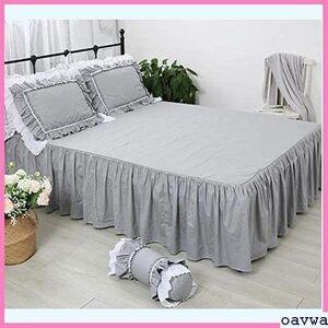 新品★yamia アンティーク風グレーのベッドスカート/無地/綿100%/セミダブル 309GLVC