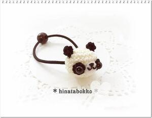 パンダのヘアゴム * ハンドメイド * 編みぐるみ * レース編み * ミニサイズ