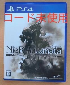 【PS4】 NieR:Automata [ゲーム オブ ザ ヨルハ エディション]