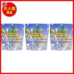 Sanko Okayadkali Mineral Jelly x 3 bags