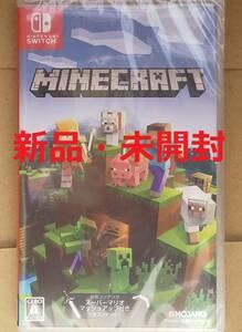 【新品】 Minecraft Nintendo Switch版 HAC-P-AEUCA (MineCraft マインクラフト)