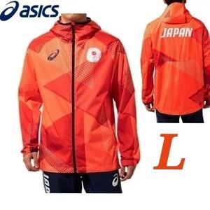 フリマ最安 オリンピック アシックス ウインドジャケット JOCエンブレム L