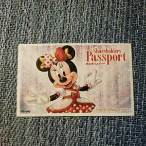 送料無料 東京ディズニーリゾート オリエンタルランド 株主用パスポート 2022年1月31日まで