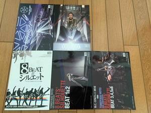 * Hotei Tomoyasu * fan Club The beat crazy* bulletin *HOTEI*USED*Vol.041~045 2015~2016 year