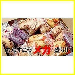 新品1R 沖縄県産 ちんすこうメガ盛り 未使用 6種類(60袋) 60袋ARPQ