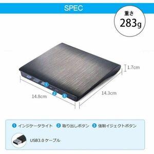 USB3.0 外付け DVDドライブ Type C PC外付けドライブ mac