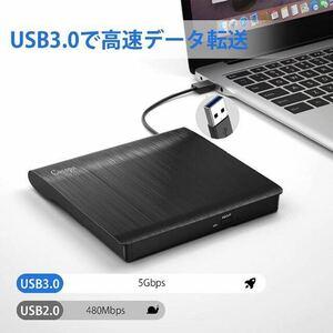 USB 3.0外付け DVD ドライブ DVD プレイヤー ポータブル
