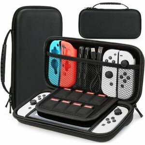 Nintendo Switch 任天堂スイッチケース 収納バッグ Switch 大容量