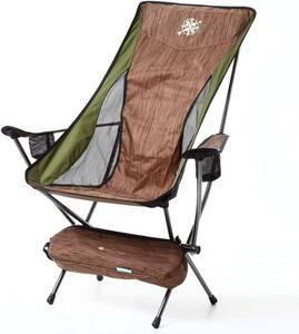 . アウトドア 耐過重150kg キャンプ 折りたたみ椅子 収納袋付 量 特許庁実用新案取得 折りたたみ椅子 チェア 850