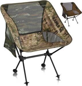. アウトドアチェア などに最適! 海 ビーチ バーベキュー 釣り登山 フェス 便利なサイドポ 椅子 レジャーチェア 184