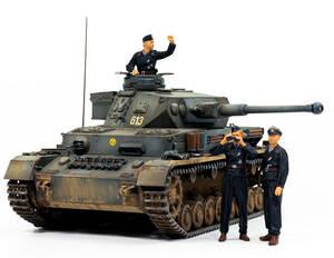 【完成品】 1/35 ドイツ軍 IV号戦車G型 初期生産車(タミヤ)+フィギュア3体(タミヤ)