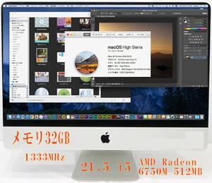 【メモリ32GB:1333MHz】高輝度21.5型 映像強化グラボ搭載 高速 i5 SSD:512GB High_Sierra Windows(BOOTCAMP)