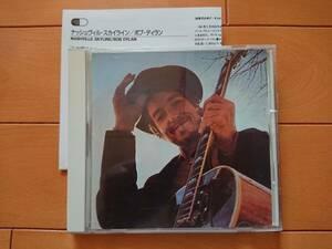 送料込! 1991年日CD ボブ・ディラン Bob Dylan「ナッシュヴィル・スカイライン/ Nashville Skyline」(Sony SRCS6159)