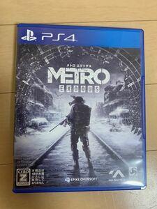 【PS4】 メトロ エクソダス
