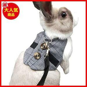 S IGUGHI ウサギ 猫 ハーネス 伸縮 リード 調整可能 小動物用 お散歩用リード かわいい 小動物お出かけ用品 矮小ウサ