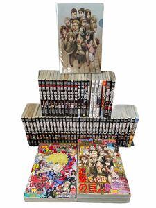 【中古品】進撃の巨人 1〜34巻 全巻完結セット おまけ多数 関連本23冊 計57冊