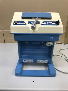 X661/ HOSHIZAKI ICE SLICER / CRUSHER ISR-2 アイスクラッシャー スライサー 厨房 氷削機