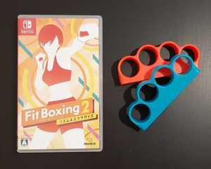新品同様 フィットボクシング2 FitBoxing2 Nintendo Switch グリップコントローラー付属