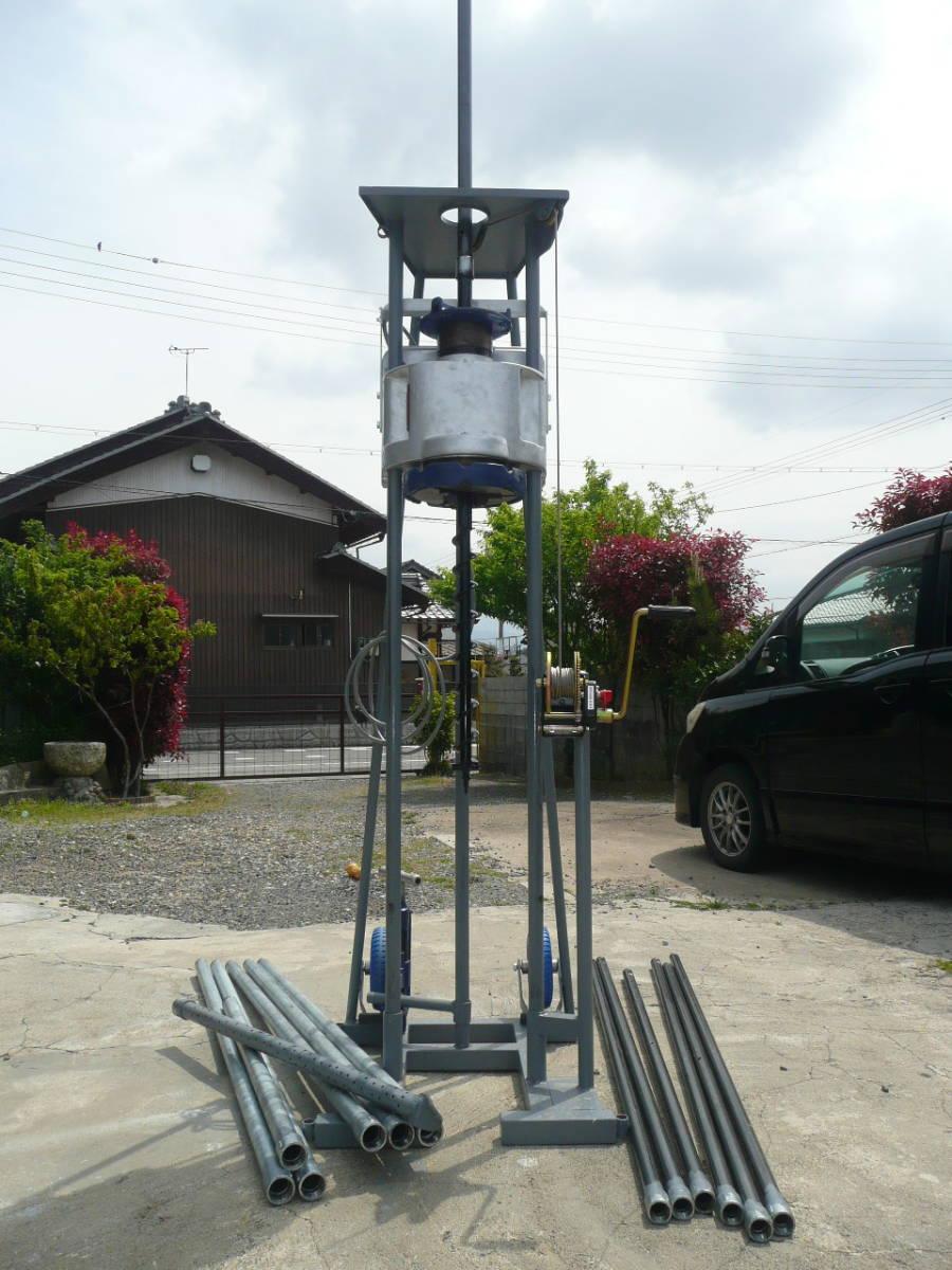 井戸掘り機、小型ボーリングマシン、取扱い簡単穴掘り機   100V 60/50サイクル
