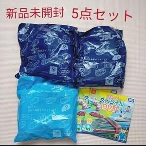 マクドナルド ハッピーセット プラレール おもちゃ DVD  5点 セット