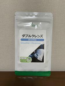 リプサ Lipusa「ダブルクレンズ 60カプセル」1袋(合計約1ヶ月分)|サプリ サプリメント