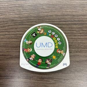 PSPソフト みんなのGOLF ポータブル UMD