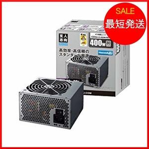 新品400W 玄人志向 STANDARDシリーズ 80 PLUS 400W ATX電源 KRPW-L5-400WWU2N