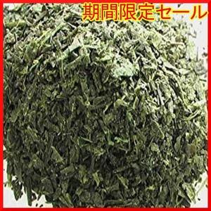 新品業務用 日本茶/静岡県掛川産 煎茶/あじまろ緑茶(1kg)RQCT