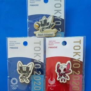 ピンバッジ3個セット ミライトワ ソメイティ ビーチバレー 東京オリンピック 公式ライセンス商品 写真5枚目はおまけ