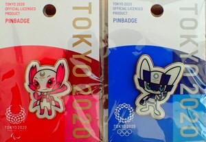 東京2020 オリンピック ピンバッジ3個セット ミライトワ ソメイティ 公式ライセンス & アース製薬