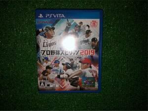 プロ野球スピリッツ2019 PlayStationVita