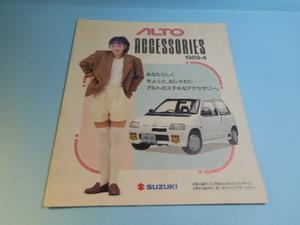 スズキ アルト アクセサリーカタログ 全10ページ 1989年4月 カタログ 昭和レトロ 自動車