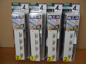 including in a package possible #4 piece new goods ya The wa width difference . individual switch attaching . electro- tap 4 mouth 2m white Y02YBKS442WH. surge filter outlet tap extender