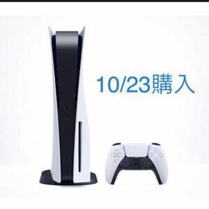 PS5 Playstation 5 本体 プレイステーション5 CFI-1100A01