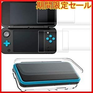 限定価格!【Taisioner】 Nintendo NEW 2DS LL PCクリスタルカバー + 液晶保護フZ3HS