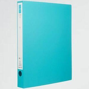 未使用 新品 リングファイル コクヨ I-DE 青緑 フ-UR430NBG ER R-PP表紙 A4 縦 2穴