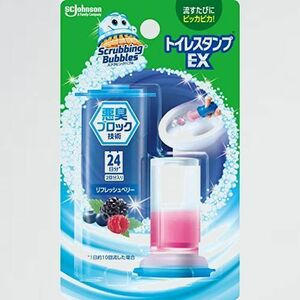 新品 未使用 スクラビングバブル トイレ洗浄剤 B-GW 消臭 悪臭ブロック トイレスタンプEX リフレッシュベリ-の香り 本体
