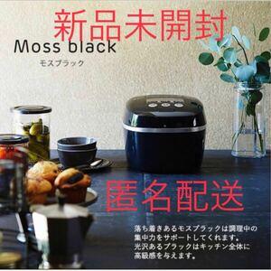 タイガー 圧力IH 炊飯器 JPC-G100 5.5合 モスブラック