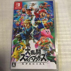 Switch 大乱闘スマッシュブラザーズSPECIAL 新品未開封