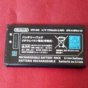 任天堂3DSLL用バッテリー
