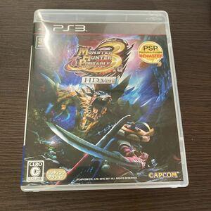 PS3 モンスターハンターポータブル3rd